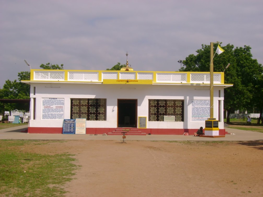 """Siddhi Valaagam"",  or the  ""Abode of Adepthood"""